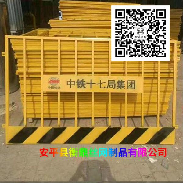 推荐:工地施工护栏厂家 基坑护栏网生产厂家现货报价石