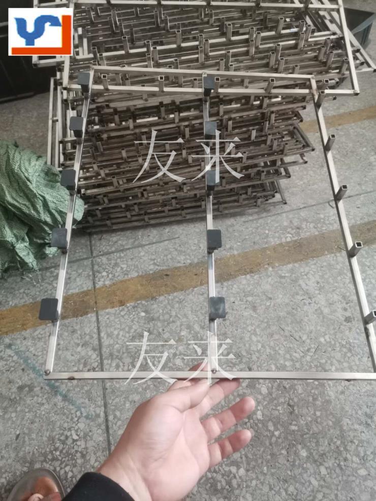 厂家定制定做喷漆喷涂方管方通网盘网板网架筛网ZS-2065