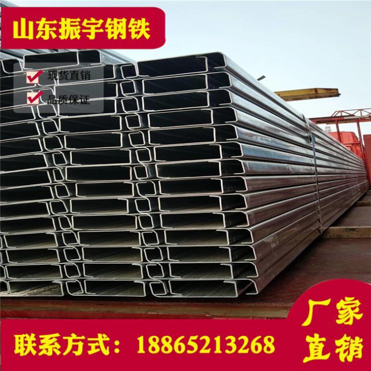 黃山加筋C型鋼熱鍍鋅C型鋼廠家價格