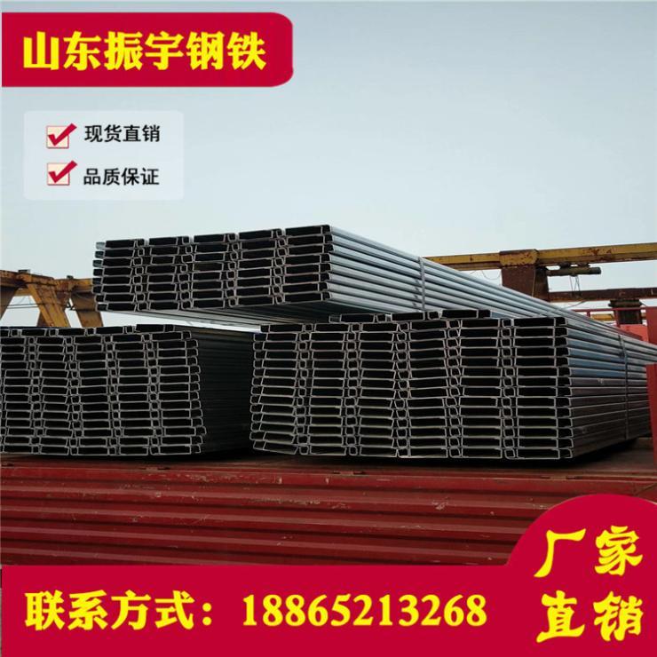 上饒熱鍍鋅Z型鋼沖孔C型鋼批發廠家