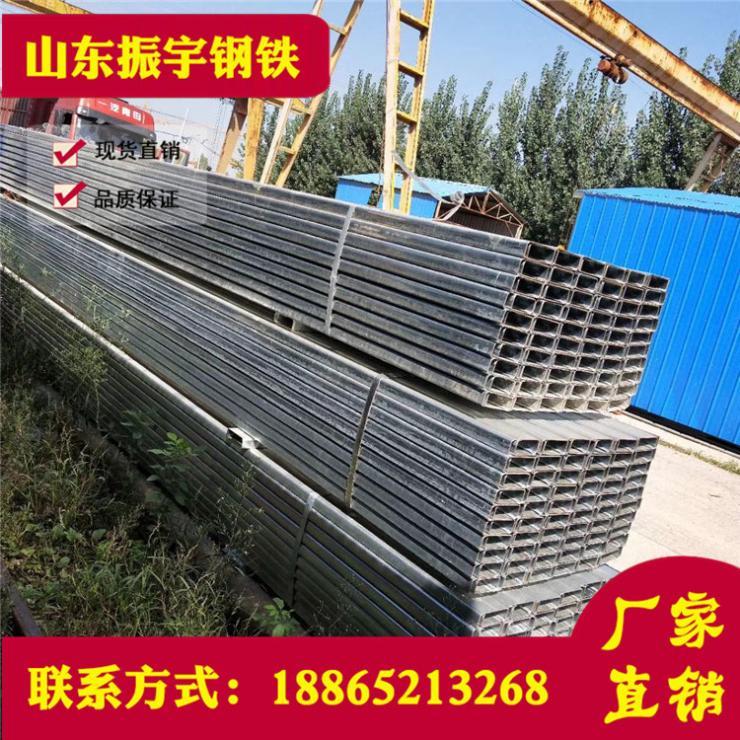 宿縣鋼結構C型鋼檁條鍍鋅C型鋼生產廠家