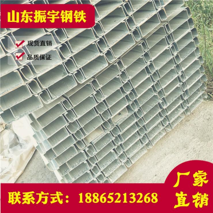 九江鍍鋅Z型鋼冷彎C型鋼廠家現貨