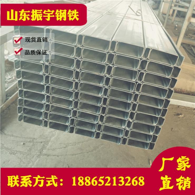 江西鋼構C型鋼檁條加筋C型鋼廠家直銷