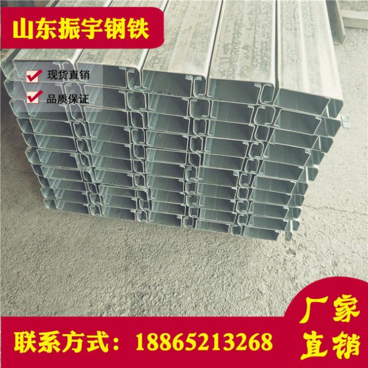 阜陽熱鍍鋅C型鋼檁條沖孔C型鋼廠家價格