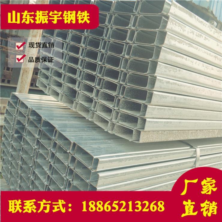 分宜熱鍍鋅C型鋼檁條加筋C型鋼廠家價格