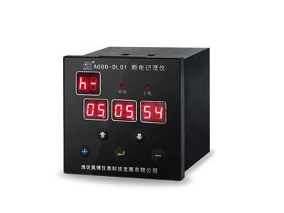 ABDT-DL01断电记录仪带通讯上传数据
