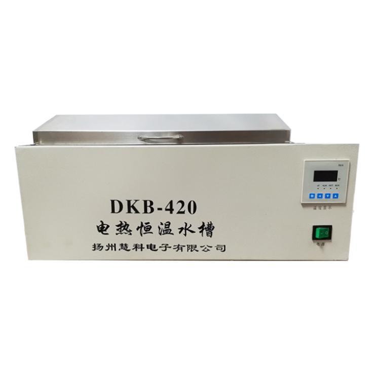 慧科电热恒温水槽