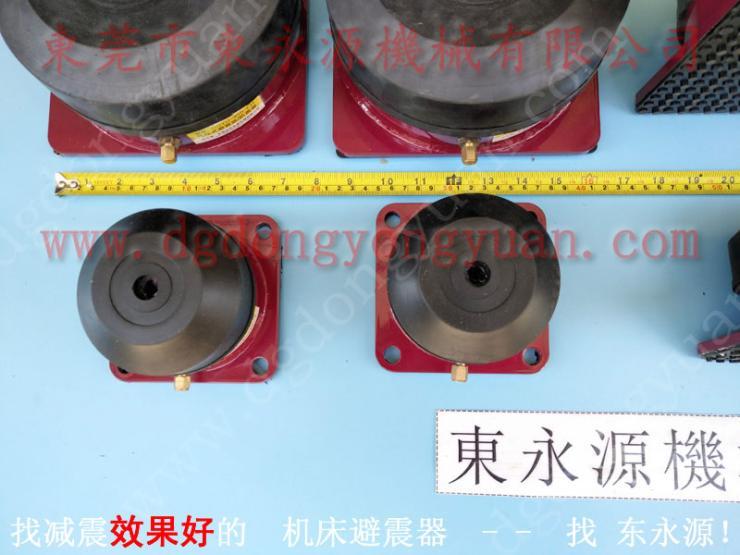 4楼机器 吸塑用裁断机避震器