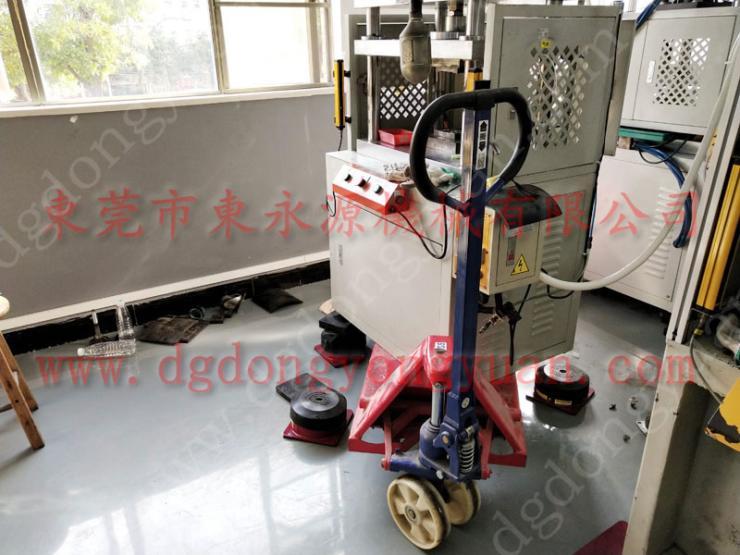 楼上机器 复合材料裁切机避振器