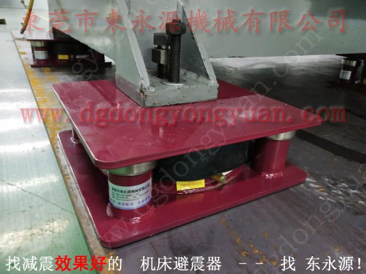 机器搬上楼用的 三坐标防震脚垫