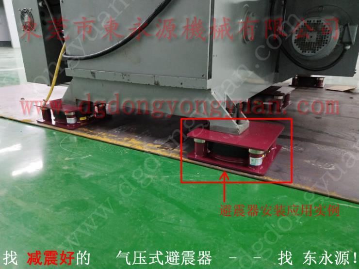 机器搬上楼用的 阻尼筒式气垫减震器