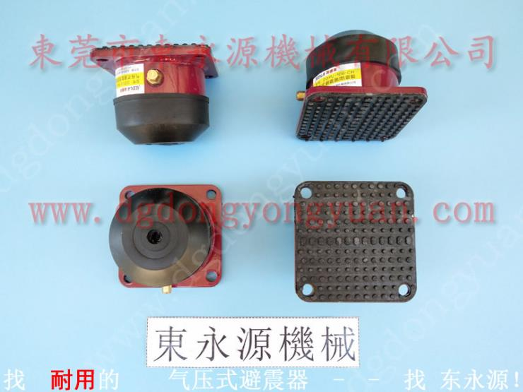 纯橡胶式防震脚避震垫,布料裁剪机减震气垫 找东永源