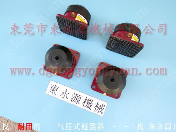 四柱油压啤机防震垫