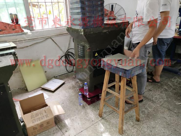 七楼机器减振垫,手提袋制袋机减振垫 找东永源