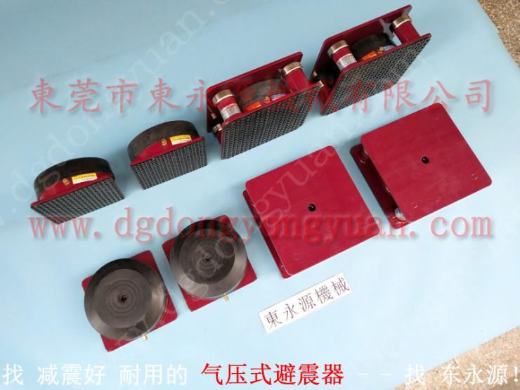 六楼冲床防震脚,广州 减震隔音降噪气垫