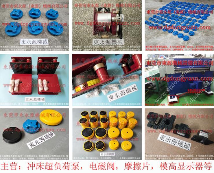 裁断机减震器,杨浦区 冲床减震器