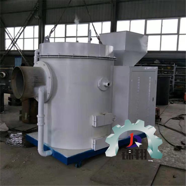 河北生物资熄灭机 生物资熔铝炉熄灭机设备