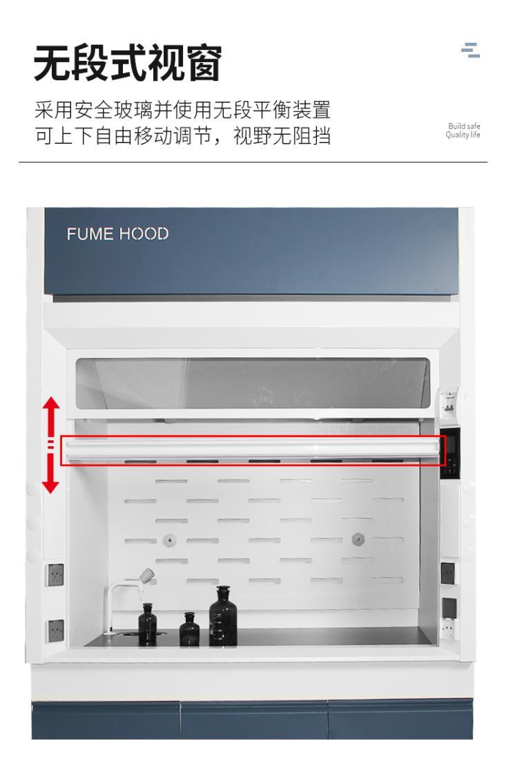 全鋼通風柜通風櫥化學實驗室實驗臺耐酸堿廠家直銷