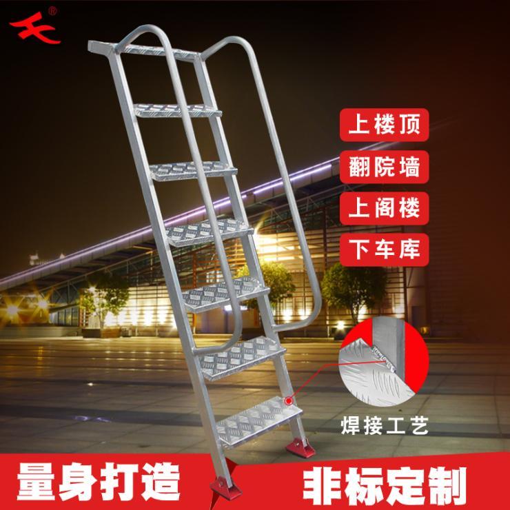 定制室外楼梯阁楼楼梯子手扶爬梯顶登高梯家用户外楼梯