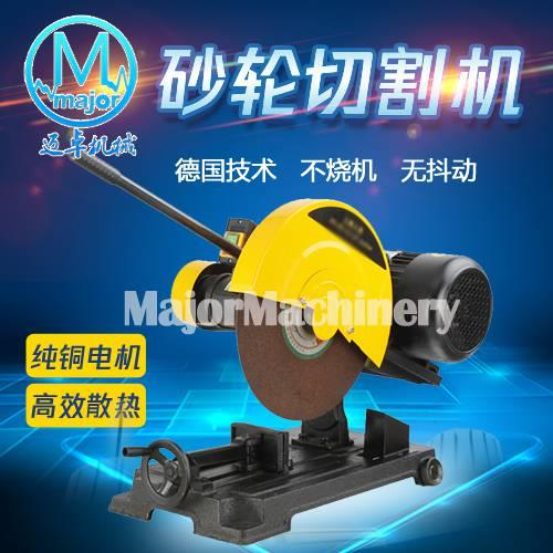 MZQ-500大型型材专用砂轮锯电动砂轮切割机