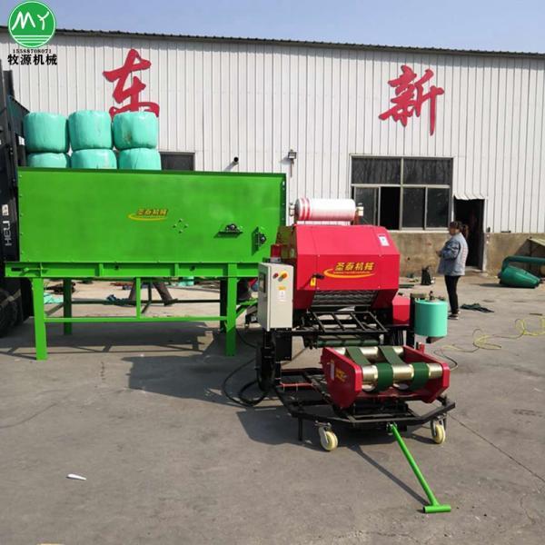 东光县二手青储打包机农机补贴产品