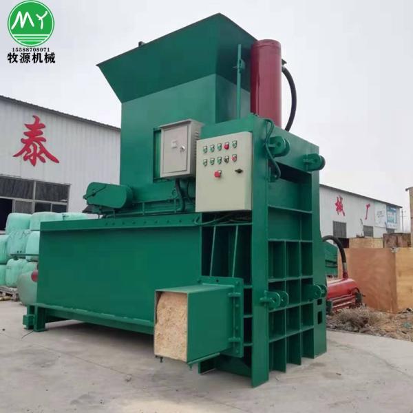北京黄储压包机厂家
