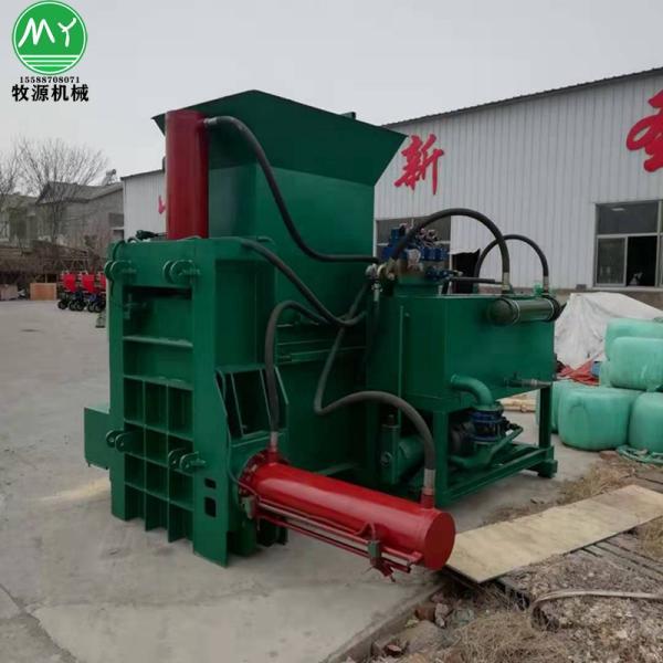 南皮县玉米秸秆液压打包机 哪里有卖的