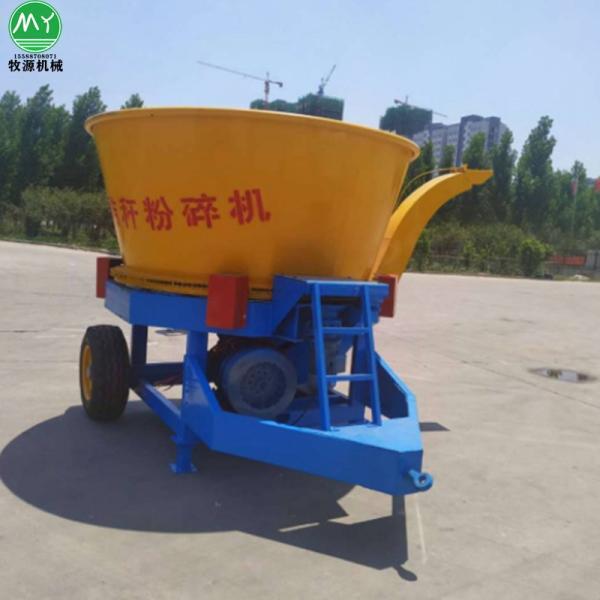 恩平市大型秸秆粉碎机使用操作