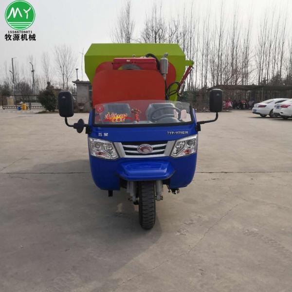 佛冈县小型电动撒料车供应厂家