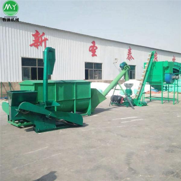 平果县中大饲料设备 羊用饲料颗粒机厂家