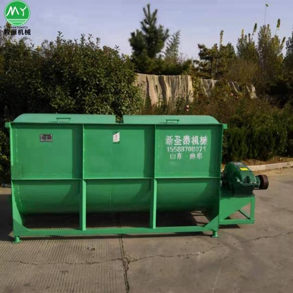 钟山县动物饲料颗粒机 南京饲料机械供应商