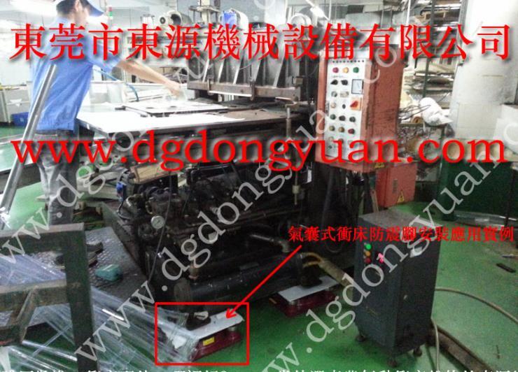 2楼机器 机械防震气垫