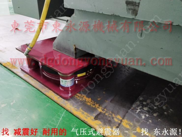 隔震好的 印刷机减振好的防震垫