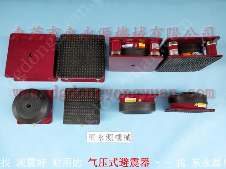 2楼机器 油压裁床减震器