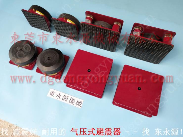 绣花机充气防震装置