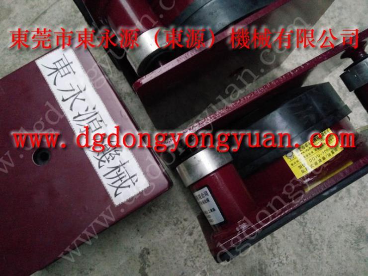 油压机充气垫隔震脚,气压式防震垫铁 选锦德莱