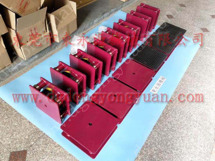 立式注塑机橡胶垫,测量机水平保持避震器 选锦德莱