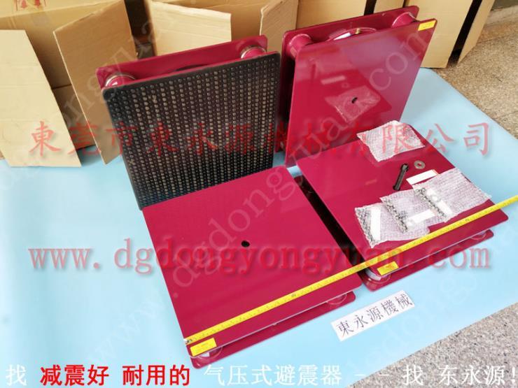 气垫减震器机脚垫,楼顶设备防震弹簧脚 找东永源