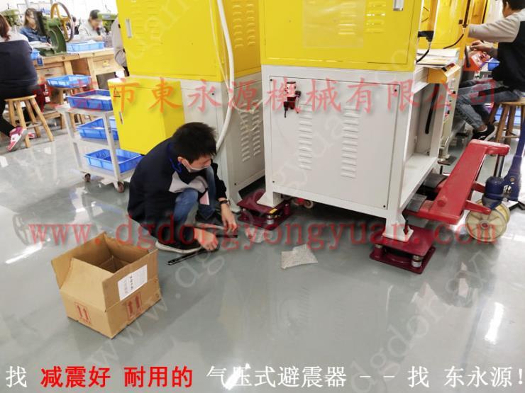 厂房降噪隔震器避振垫,织绳机隔震脚垫 选锦德莱