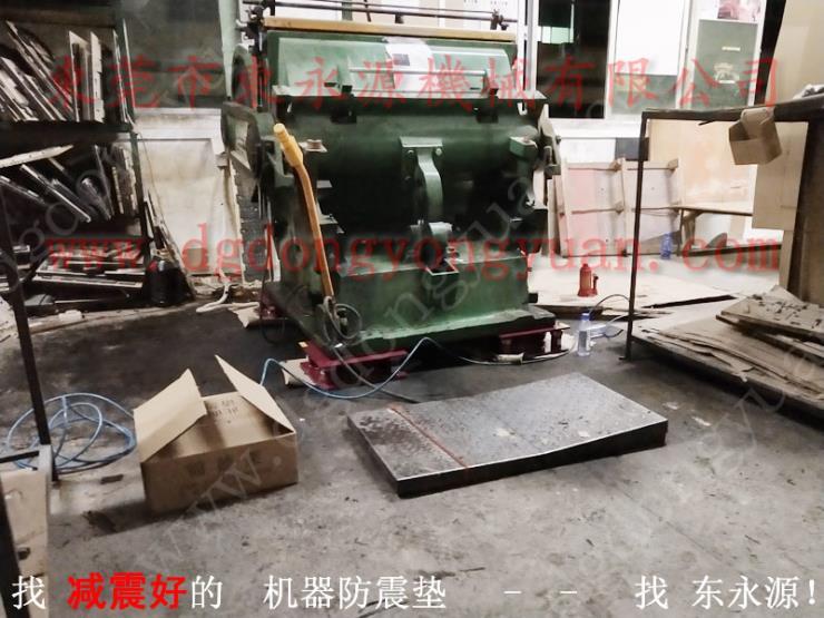 吸塑机隔震垫,现货工业设备减震器 找东永源