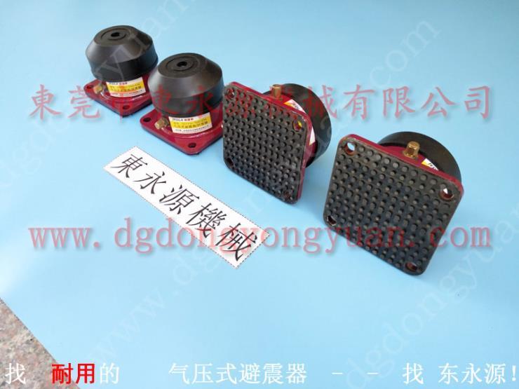 纸合压痕机防震脚隔振脚,包装机械减振器 找东永源