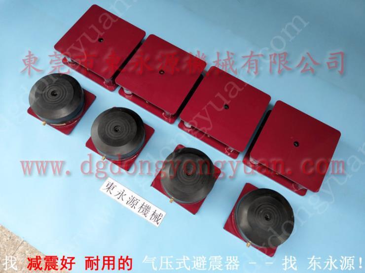 立式注塑机减振台,焊管液压打孔机减震垫 选锦德莱