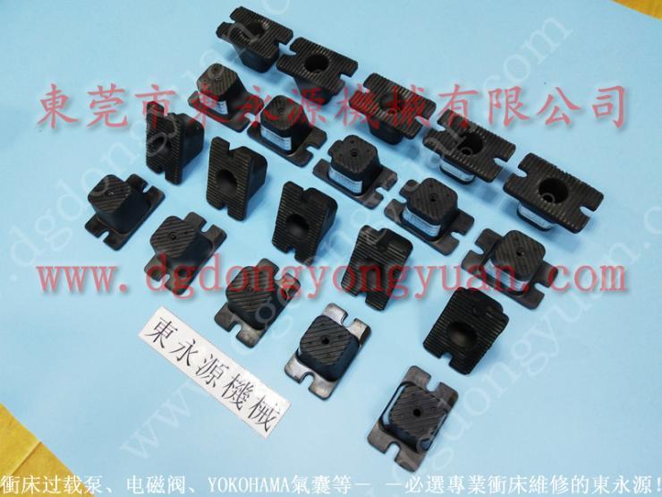 复合材料裁切机避振器