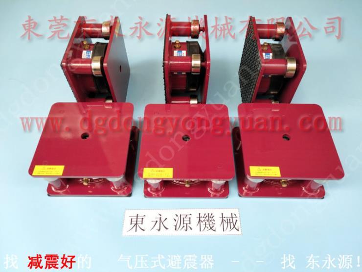 机器放楼上用的 模切冲型机减震器