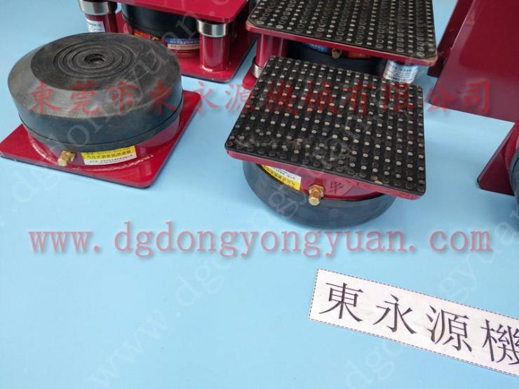 减震好的 塑料碟裁切机防震器