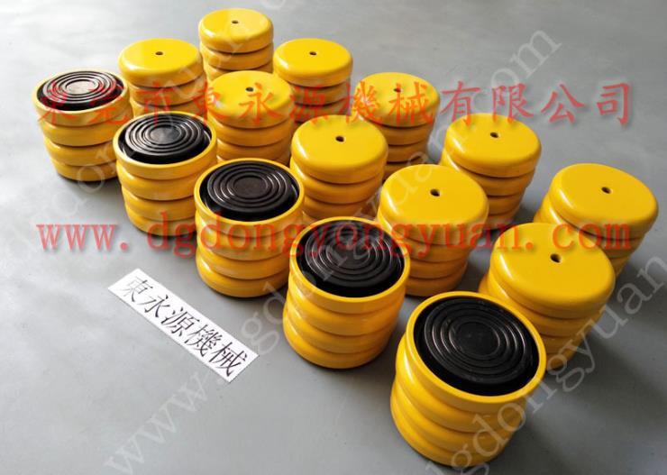 模切机避震器,高速冲床减震降噪气垫 找东永源
