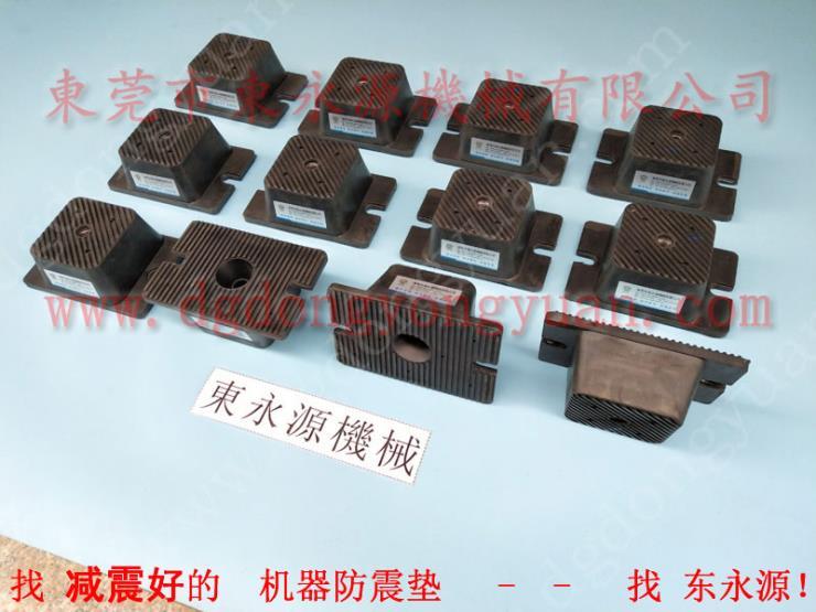 楼上机器减震用的气垫,行缝机气垫减震器 找东永源