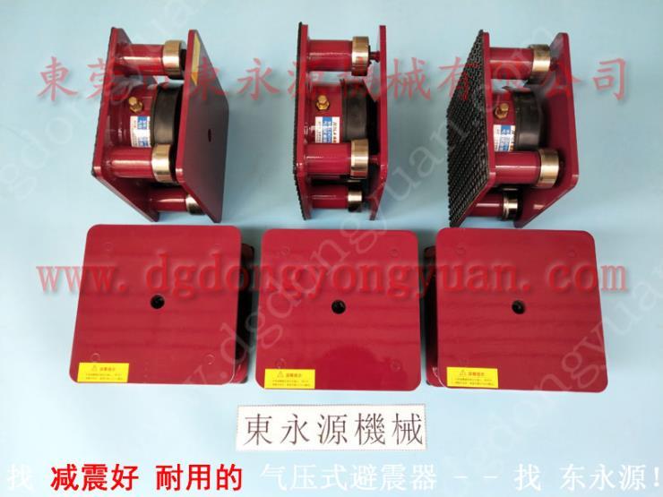 压痕模切机防振器,自动抛光盘裁断机减振器 找东永源