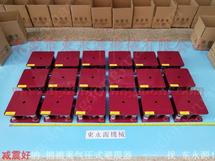 模切机减震垫避震器,机械隔振降噪音垫脚 选锦德莱
