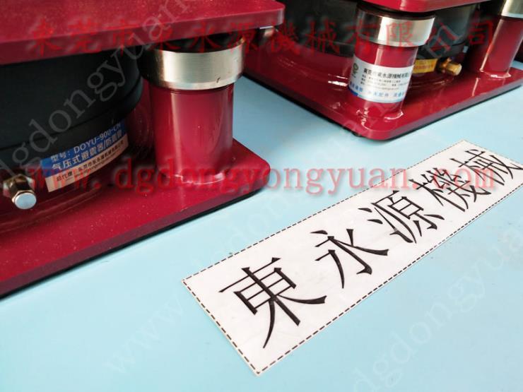 啤机防震台,气柱袋生产线减振垫 找东永源